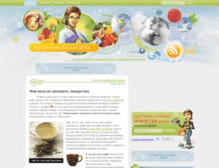 medicsovet.ru screenshot