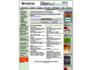 medicum.gr screenshot