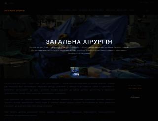 medicus.ucoz.net screenshot