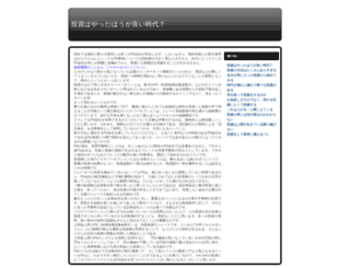 medinafes.com screenshot