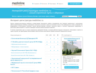 medinline.ru screenshot
