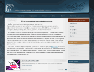 medionis.ru screenshot