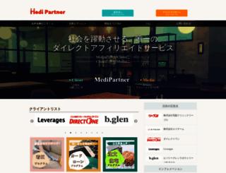 medipartner.jp screenshot
