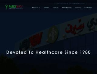 mediserv.com.sa screenshot