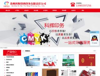 medisl.com screenshot