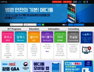meditong.com screenshot