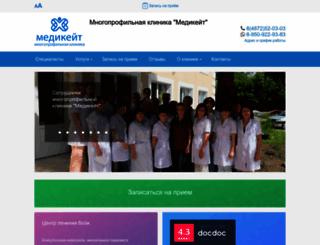 meditula.ru screenshot