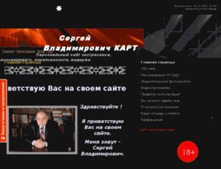 medium-sergei.com screenshot