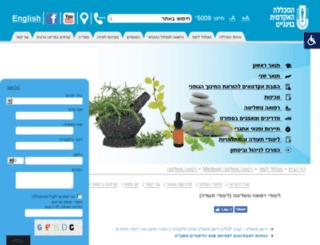 mediwin.wincol.ac.il screenshot