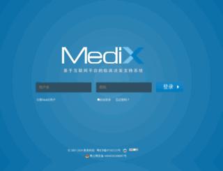 medix.cn screenshot