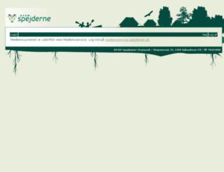 medlemssystem.spejdernet.dk screenshot