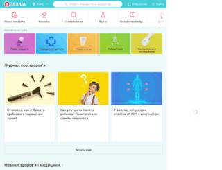 medline.kiev.ua screenshot