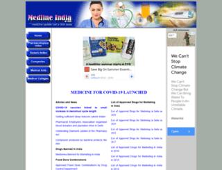 medlineindia.com screenshot