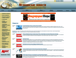 mednovosti.by screenshot