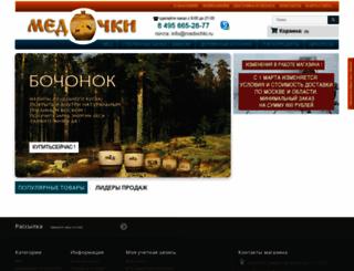 medochki.ru screenshot