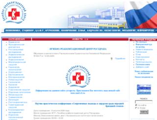 medrf.ru screenshot