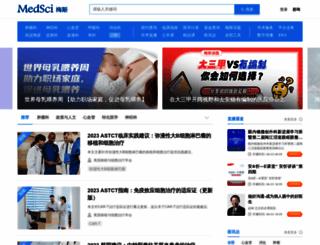 medsci.cn screenshot
