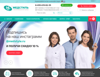 medstyle.ru screenshot
