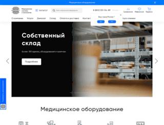 medsyst.ru screenshot