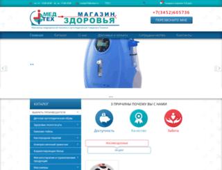 medteh-tmn.ru screenshot