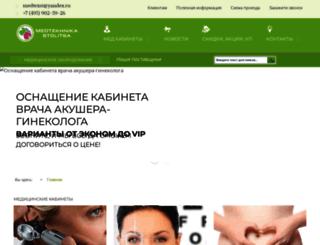 medtexst.ru screenshot