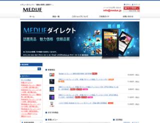 medue.jp screenshot