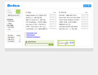 medusa.kr screenshot