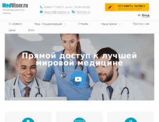 medviser.ru screenshot
