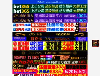 medwebguru.com screenshot