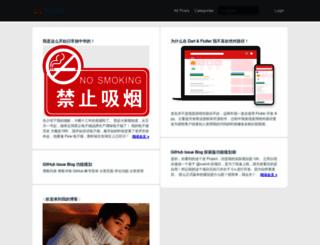medz.cn screenshot