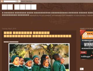 meeandarikosam.blogspot.com screenshot