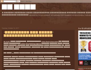 meeandarikosam.blogspot.in screenshot