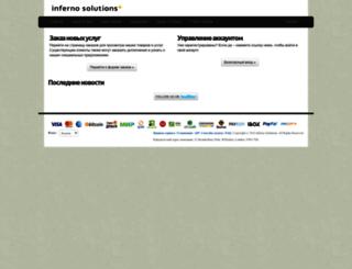 meenda.net screenshot