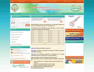 meeseva.gov.in screenshot