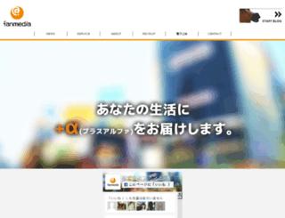 meet-labo.com screenshot