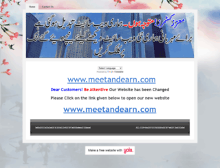 meetandearn.yolasite.com screenshot