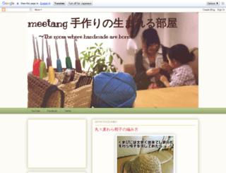 meetangandco.blogspot.jp screenshot