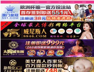 meetonvc.com screenshot