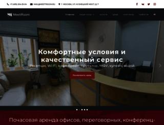 meettroom.ru screenshot