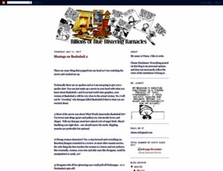 meetuttara.blogspot.com screenshot