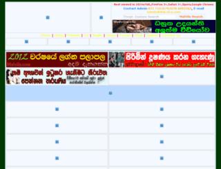 meevitha.com screenshot