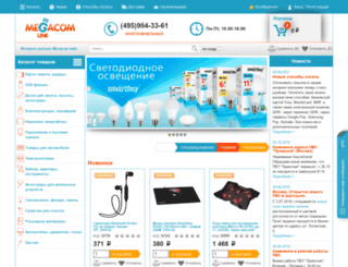 meg.ru screenshot