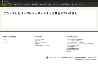 meg.syncl.jp screenshot
