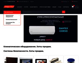mega-1.ru screenshot