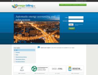 mega-billing.com screenshot