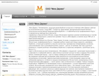 mega-derevo.ru screenshot