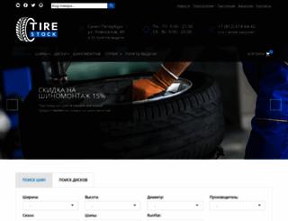 mega-disk.ru screenshot