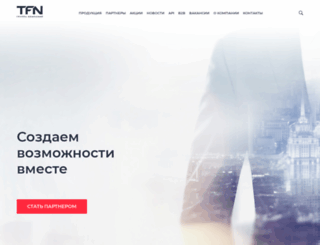 mega-f.ru screenshot