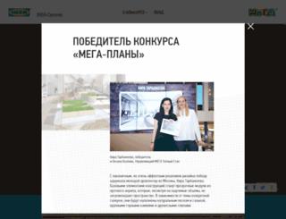 mega-plans.ru screenshot