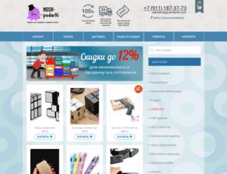 mega-podarki.com screenshot